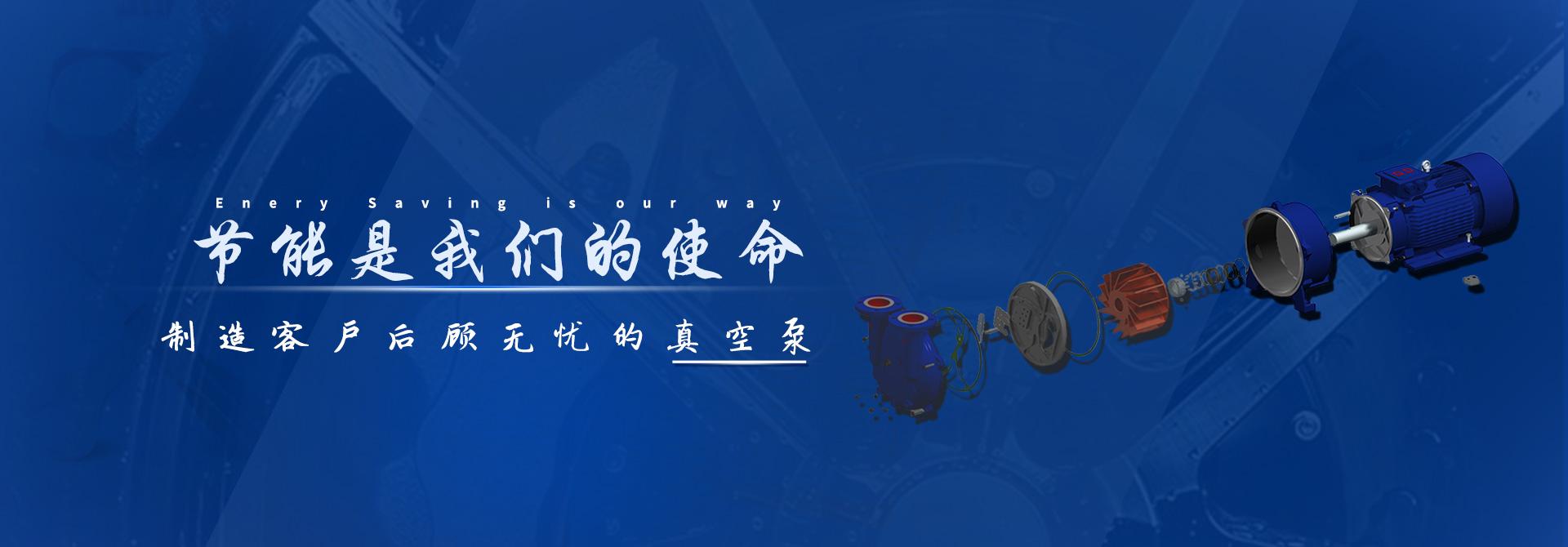 仲尼亚博体育足彩app